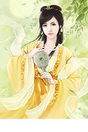 王小宝翠花