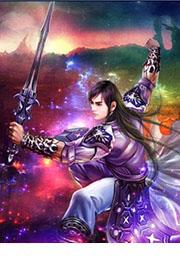 仙武战帝最新章节