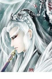 王者游戏:十二贵族